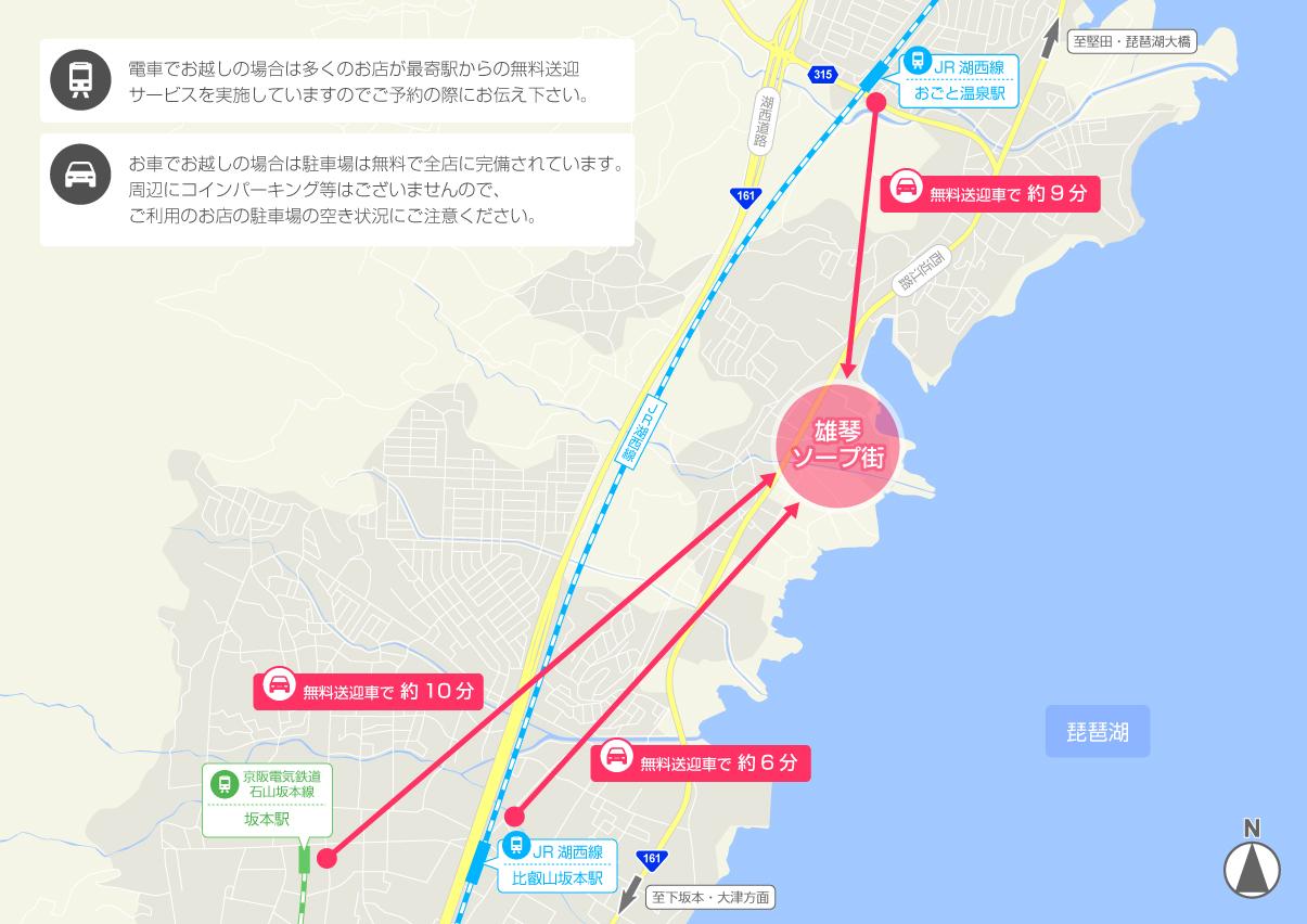 雄琴広域マップ
