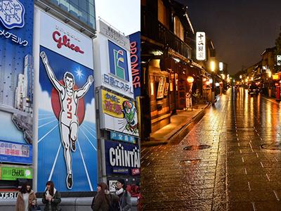 大阪と京都