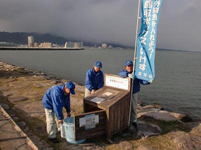 雄琴港の回収ボックス