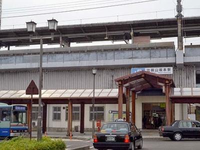 比叡山坂本駅前